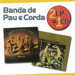 Série 2 EM 1 - Banda De Pau E Corda 2011 Banda De Pau E Corda