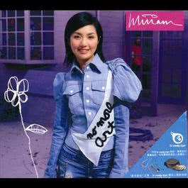 Miriam 2001 楊千嬅
