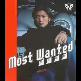 Most Wanted 2003 謝霆鋒