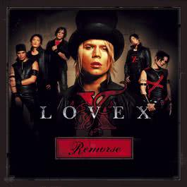 Remorse 2006 Lovex