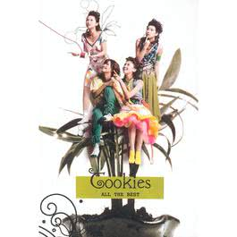 All The Best (新曲+精選) 2003 Cookies
