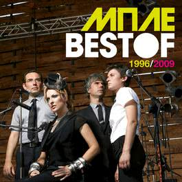 Ble 1996 - 2009 2009 Ble