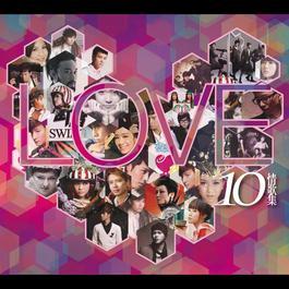 LOVE 10 情歌集 2010 羣星