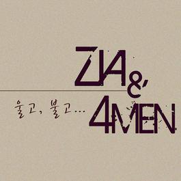 Crying Calling 2010 Zia; 4MEN