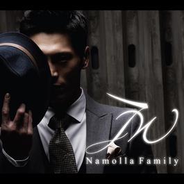 Separated Couple 2011 JW (Namolla Family)