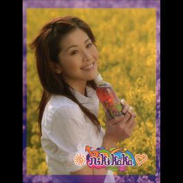 Nikikaka 2006 周麗淇