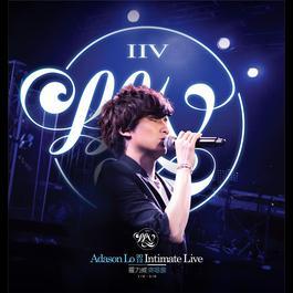 羅力威 2012 Intimate Live 2012 羅力威