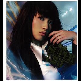 Super Girl 2007 鄭融