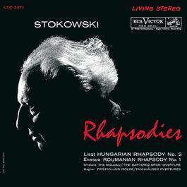 Smetana: Moldau; Liszt: Hungarian Rhapsody No. 2; Roumanian Rhapsody No. 1 - Sony Classical Originals 2010 RCA Living stereo