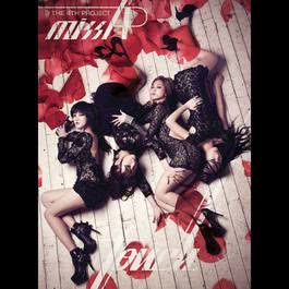 TOUCH 2012 miss A