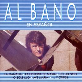 Al Bano En Español 1987 Al Bano