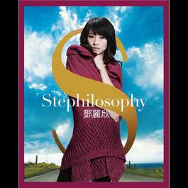Stephilosophy 2007 鄧麗欣
