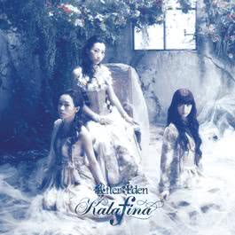 After Eden 2017 Kalafina