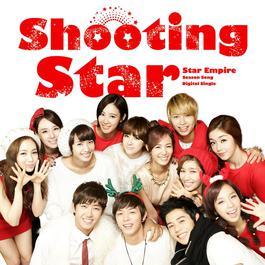 Star Empire 2011 韓國羣星