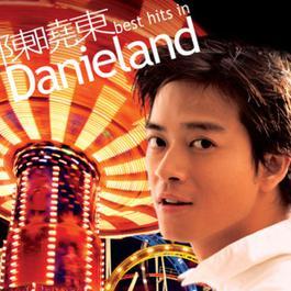 陳曉東-BEST HITS IN DANIELAND 2009 陳曉東