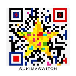 Eureka 2012 Sukima Switch