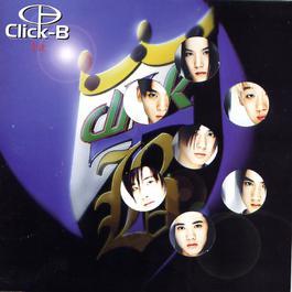 Click-B 1st 1999 Click-B
