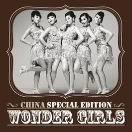 CHINA SPECIAL EDITION 2010 Wonder Girls