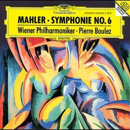 """Mahler: Symphony No.6 """"Tragic"""" 1995 Pierre Boulez; 維也納愛樂樂團"""