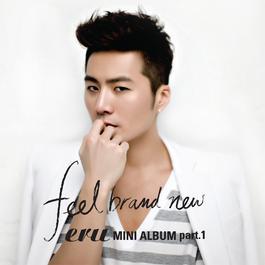 Feel Brand New 2011 李路
