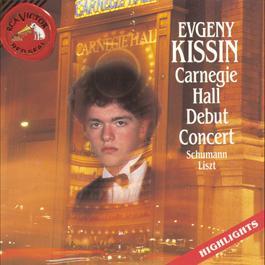 Carnegie Hall Debut Concert - Highlights 1992 Evgeny Kissin