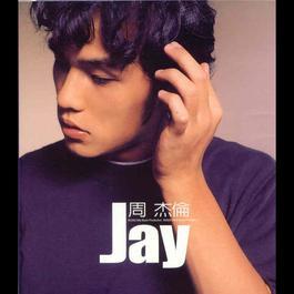 Jay 2000 周杰倫