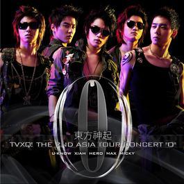 """The 2nd Asia Tour Concert """"O"""" Live Album 2007 東方神起"""