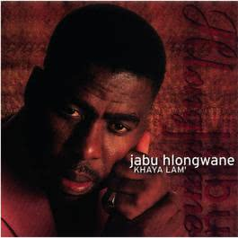 Khayalami 2009 Jabu Hlongwane
