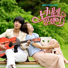 Heartstrings OST Part.3 2011 韓國羣星