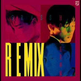 Grasshopper Remix 2006 草蜢