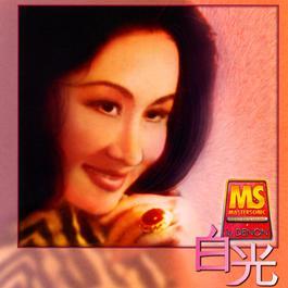 Denon Mastersonic - 白光 1998 白光