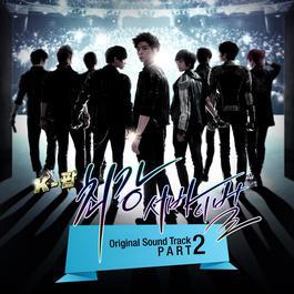 K-POP The strongest Survival OST Part.2 2012 K-POP最強生死戰