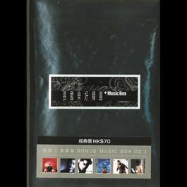 張國榮好精選+MUSIC BOX 2009 張國榮