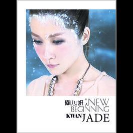 A New Beginning 2010 關心妍