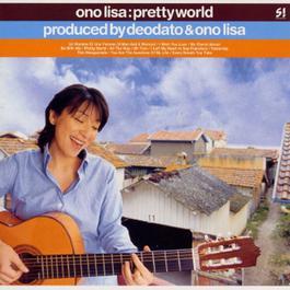 Pretty World 2000 小野麗莎