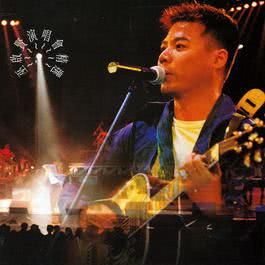 Eric Moo Live In Concert '96 1997 巫啓賢
