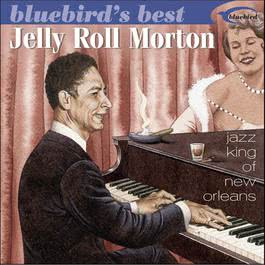Jazz King Of New Orleans 2002 Jelly Roll Morton