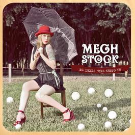Da Minha Vida Cuido Eu 2008 Megh Stock