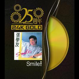 25週年 SMILE 2010 張學友