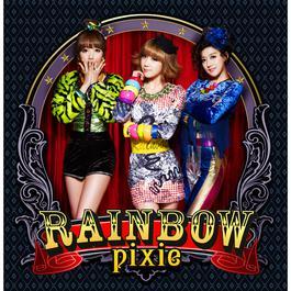 Hoi Hoi 2012 rainbow pixie