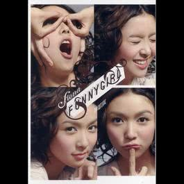 Funnygirl 2005 薛凱琪