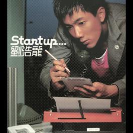 Stat UP 2004 劉浩龍
