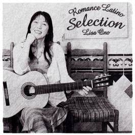 Romance Latino Selection 2005 小野麗莎