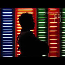 鬥 2006 陳小春
