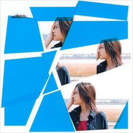 My Generation - Understand(Single) 2007 YUI