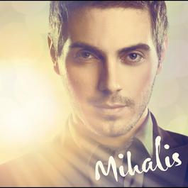 Mihalis 2010 Mihalis