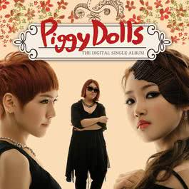 What is the Love? 2012 Piggy Dolls