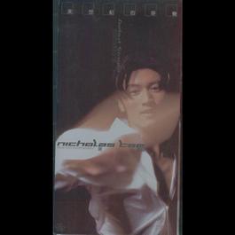 無聲仿有聲 1997 謝霆鋒