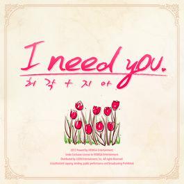 I Need You 2012 許閣; Zia