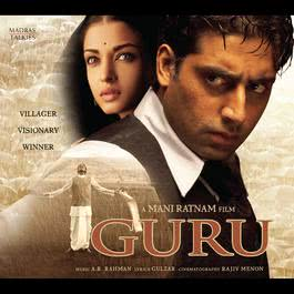 Guru (Original Motion Picture Soundtrack) 2006 A.R. Rahman